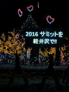 軽井沢駅.jpg